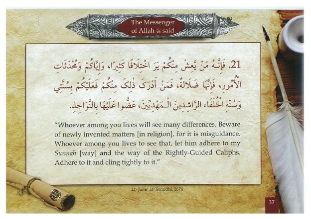 hadith 21 daily